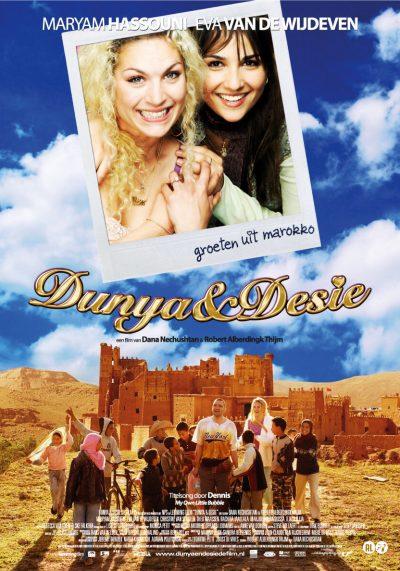 Dunya & Desie